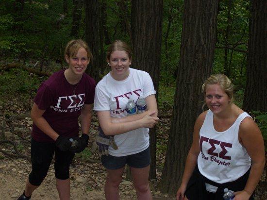 Gamma Sigma Sigma members on the trail.